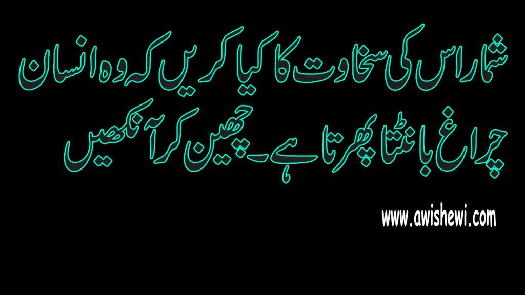 Best Sad Poetry on Ankhein